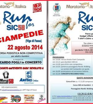 run for sic fassa 2014 riccardo fogli concerto