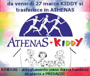 Cemin Sport kiddy si trasferisce in athenas